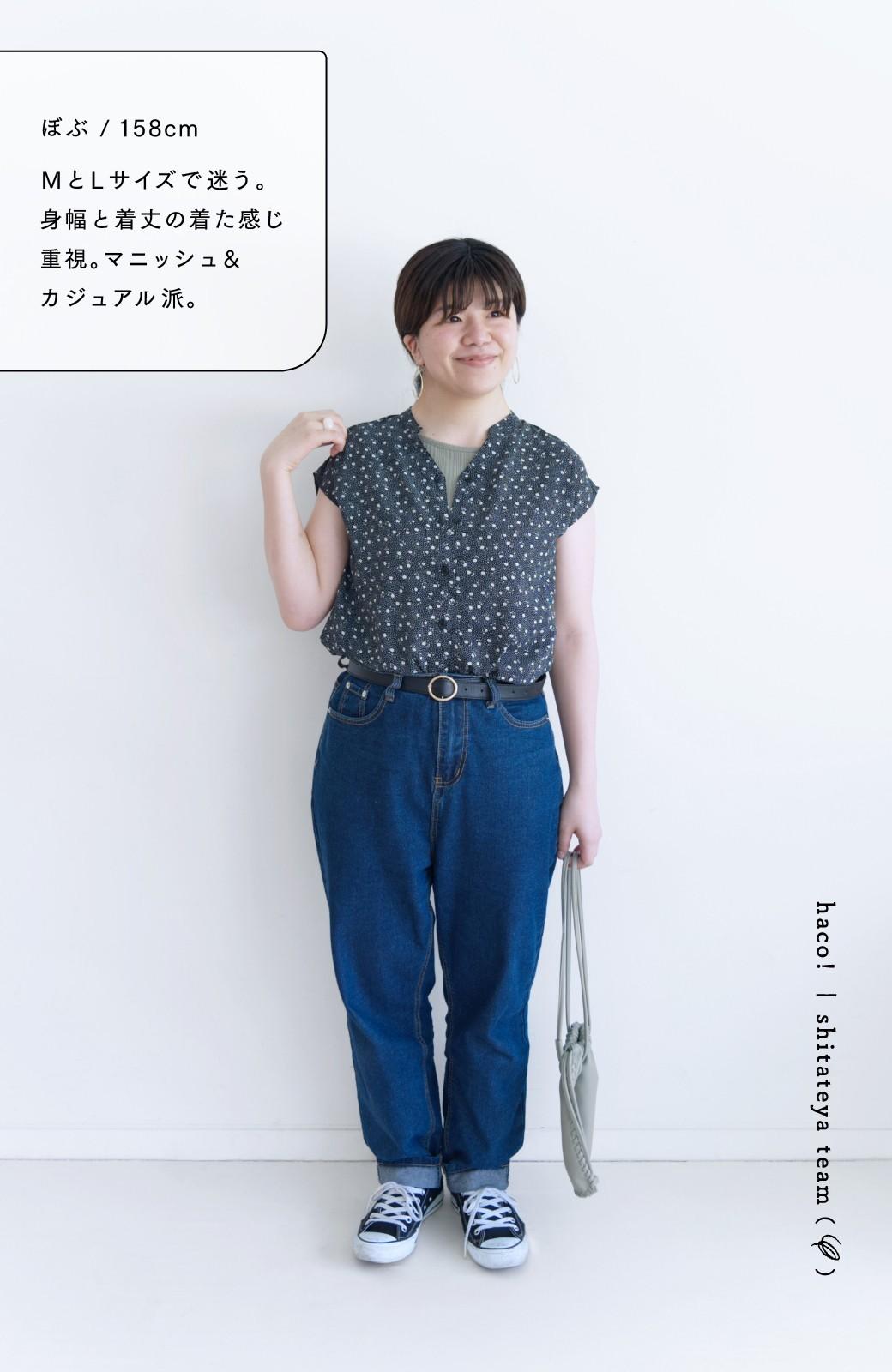 haco! (φ)ぱっと着て顔周り華やか!お仕事も普段にもしっかり着映える女っぽブラウス <アイボリー>の商品写真23