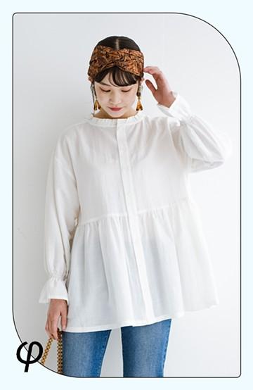haco! (φ)これさえあればアクセサリーいらず 前後着られて便利な華やかフリルの2wayブラウス <ホワイト>の商品写真