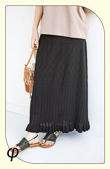 haco! (φ)Tシャツにもスウェットにも!裏地付きで長く着られる透かし編みニットスカート <ブラック>の商品写真