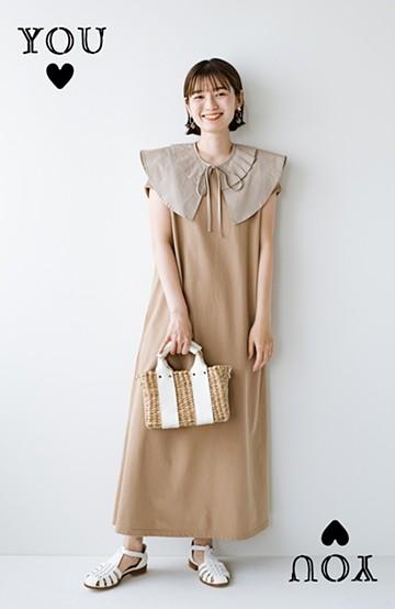 haco! 明日もわたしの隣にいてね いつもきっと思い出してね 表情を変えられるプリーツの付け衿とちょび袖ワンピースのセット by you made me <グレイッシュベージュ>の商品写真