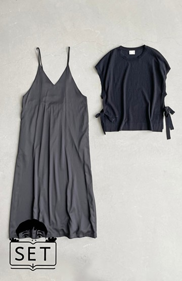 haco! 一緒に着るだけで大人っぽいブラックワントーンコーデが簡単に完成する 着まわし自在のシアーニットベストとキャミワンピースのセットby who made me <その他>の商品写真
