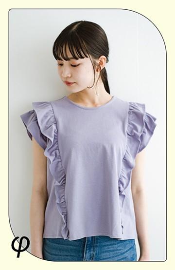 haco! (φ)顔周りぱっと華やか!Tシャツ感覚で着られて便利なフリルカットソートップス <ラベンダー>の商品写真