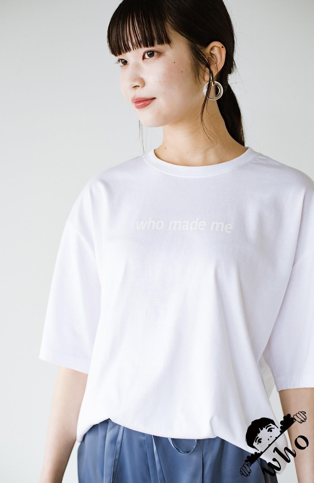 haco! あるかないかで大違い!大人の抜け感を醸し出すさりげなロゴTシャツ by who made me + PBP <ホワイト>の商品写真1