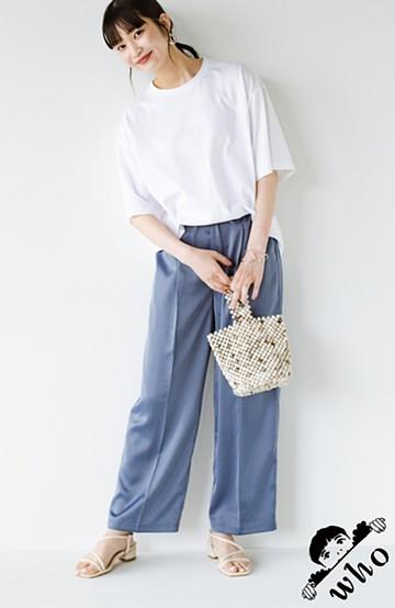 haco! シンプルTシャツに合わせるだけでこなれて見える ほどよく女っぽいツヤやかサテンのセンタープレスパンツby who made me <ブルー>の商品写真