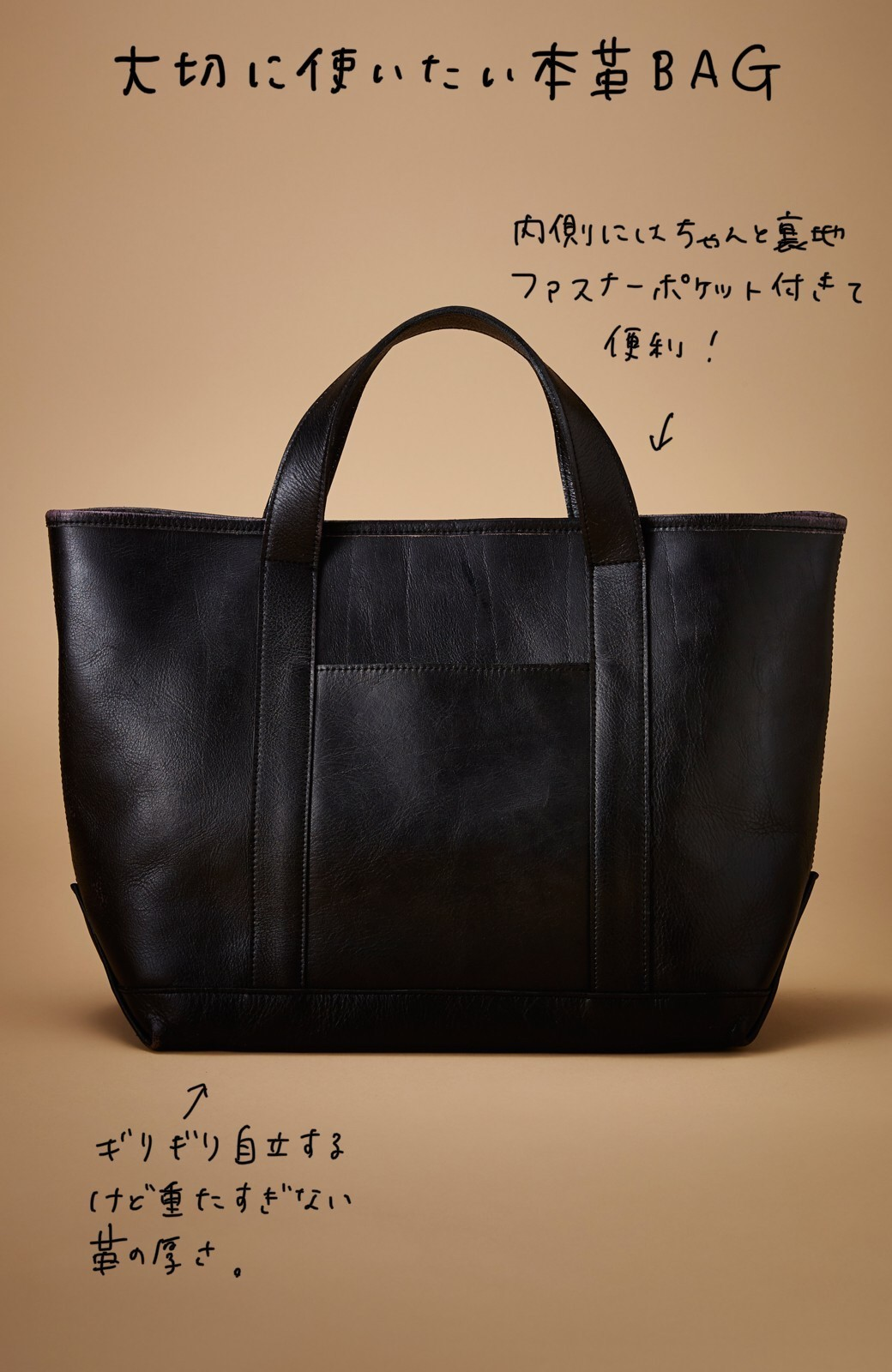 haco! made in JAPAN の本革トートバッグ by que made me <ブラック>の商品写真2