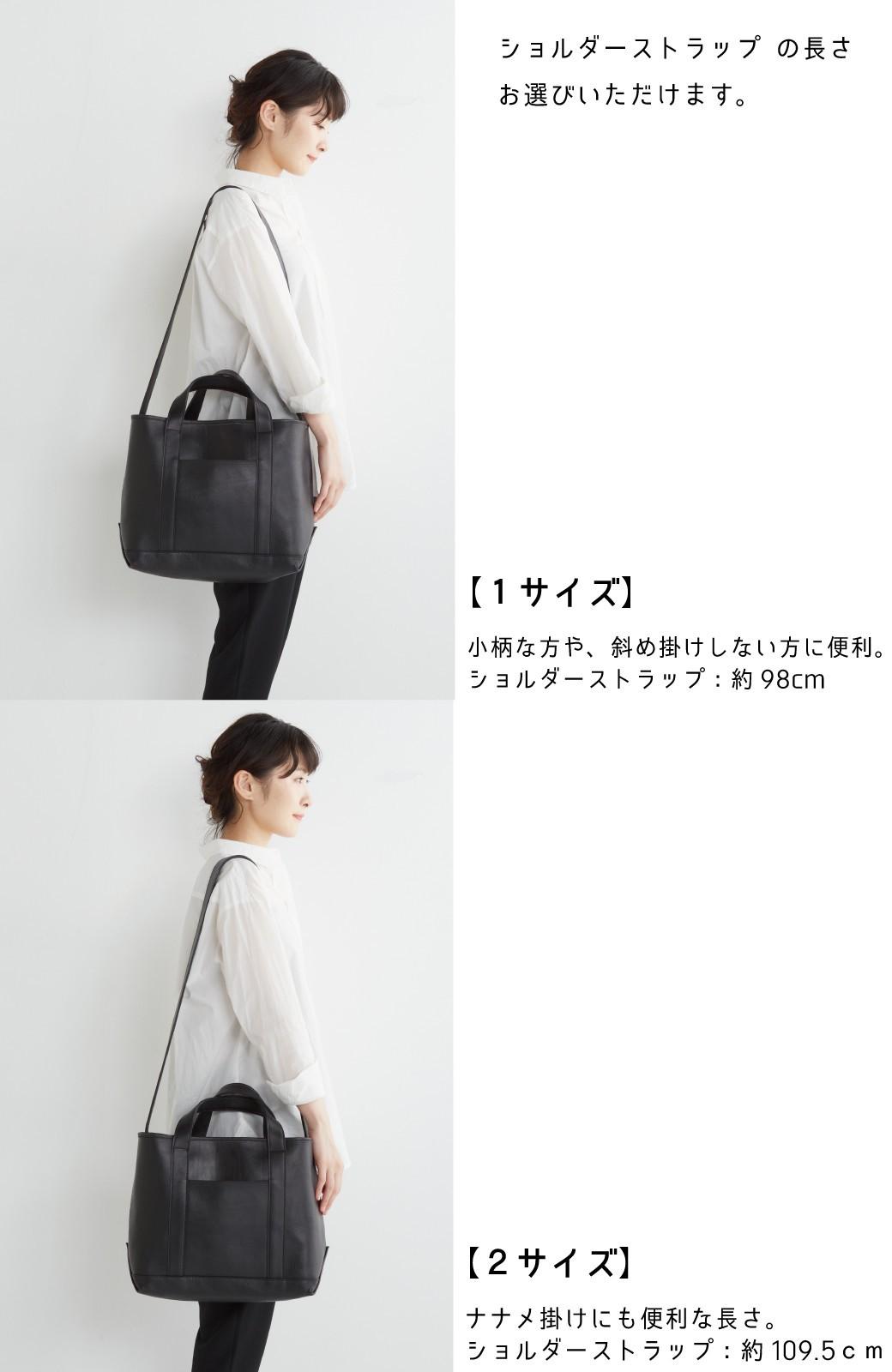 haco! made in JAPAN の本革トートバッグ(ショルダー付き) by que made me <ブラック>の商品写真7
